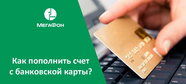 Взять кредит наличными во все банки