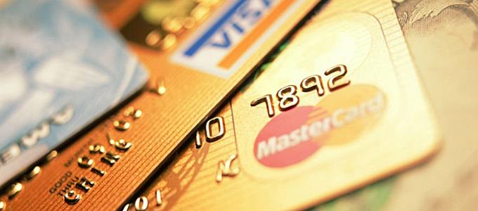 Как взять кредитную карту