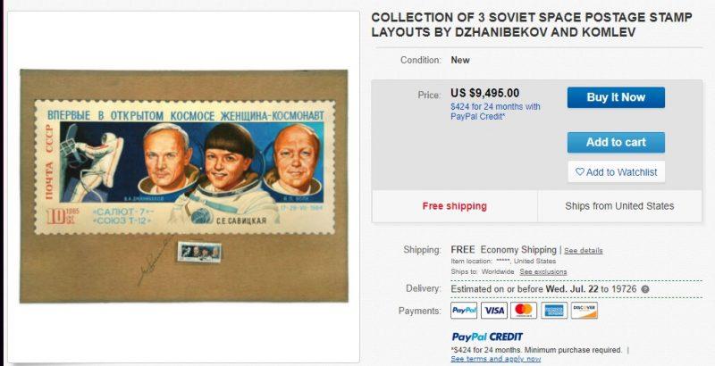 Как узнать стоимость марок СССР и заработать на них