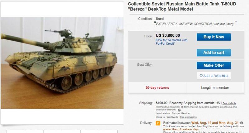 Игрушки СССР: самые дорогие и редкие